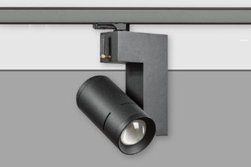 LED MOTION 3D Stromschienenstrahler mit Fernsteuerung